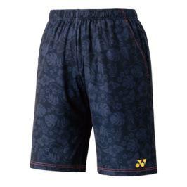 Pánske šortky Yonex 15046 Blue