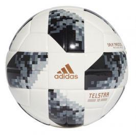 Lopta adidas World Cup Sala Training