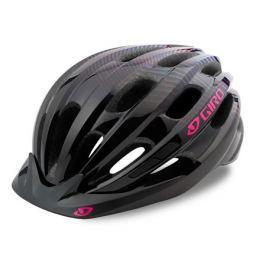 Cyklistická prilba GIRO Register čierna-ružová