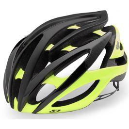 Cyklistická prilba GIRO Atmos II matná čierna-reflexná žltá