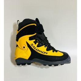 faa91d097f8e6 Detail · Backcountry bežecké topánky SALOMON X-Adventure Raid Black/Yellow  Čierno-žltá uk 8