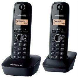Panasonic KX-TG1612FXH - digitálny bezdrôtový telefón s jednoriadkovým displejom, TwinPack - obsahuje dve slúchadlá, CLIP